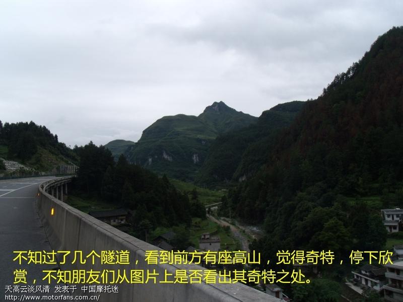 00000694_看图王.jpg