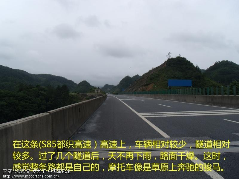 00000688_看图王.jpg