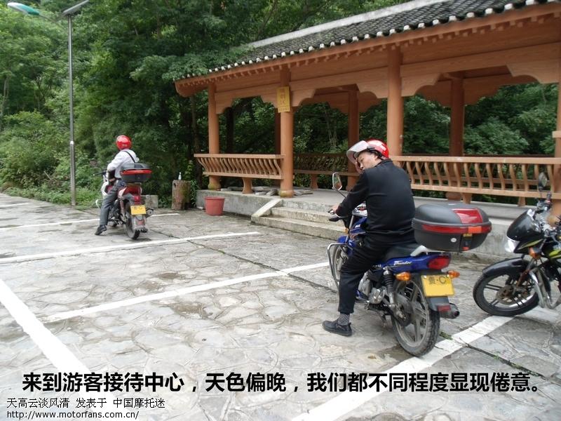 00000798_看图王.jpg