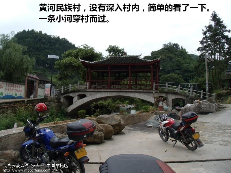 00000756_看图王.jpg