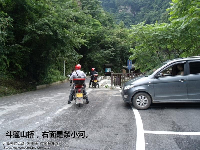 00000730_看图王.jpg