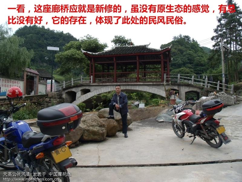 00000758_看图王.jpg