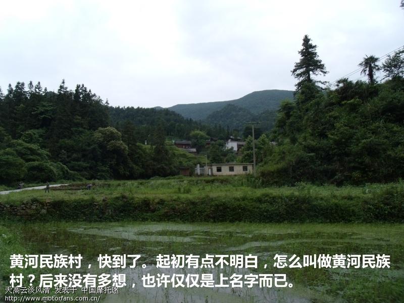 00000748_看图王.jpg