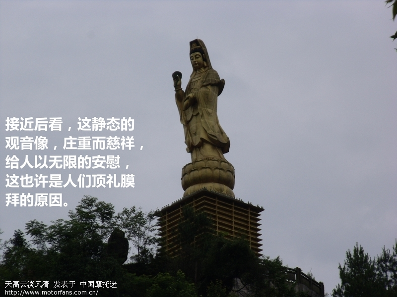 00000744_看图王.jpg
