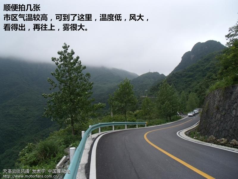 00000876_看图王.jpg