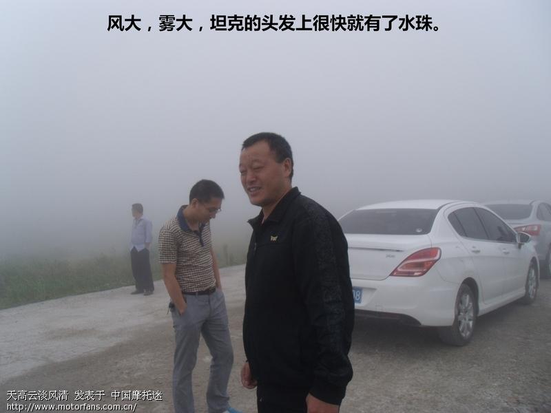 00000882_看图王.jpg
