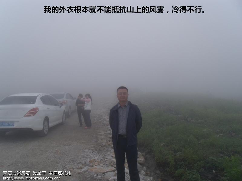 00000886_看图王.jpg