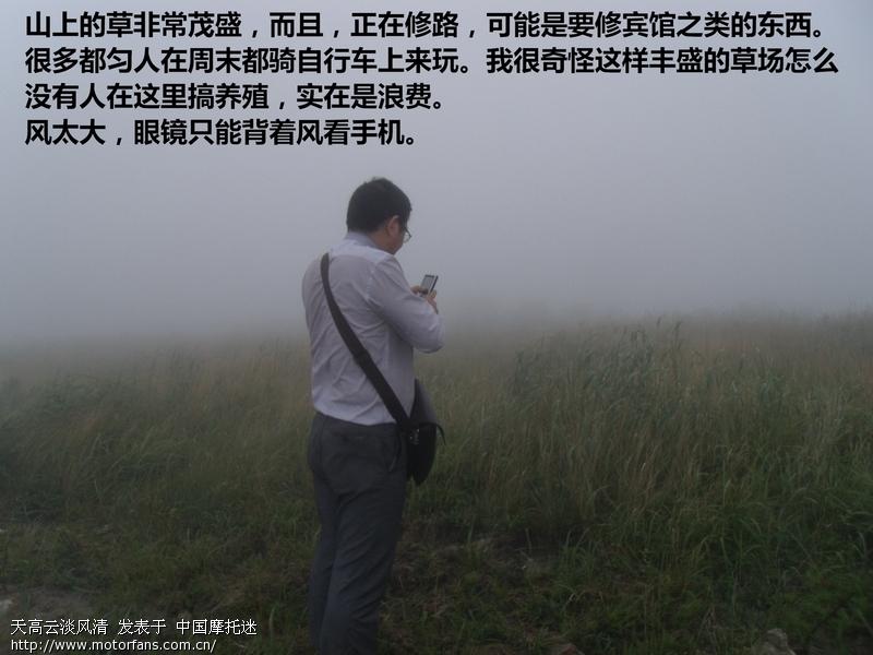 00000888_看图王.jpg