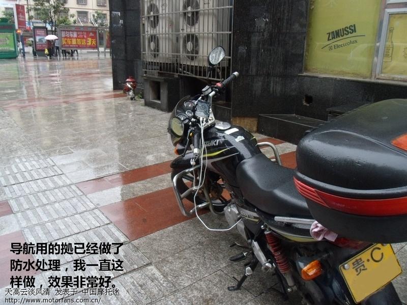 00000908_看图王.jpg