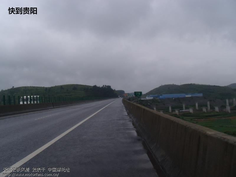 00000926_看图王.jpg