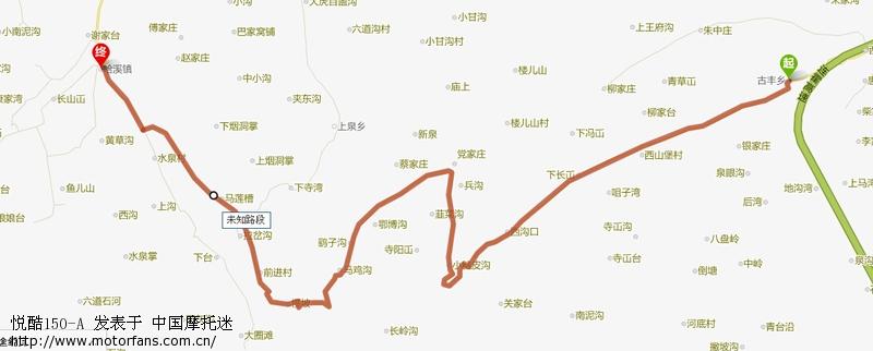 古丰到哈溪镇.jpg