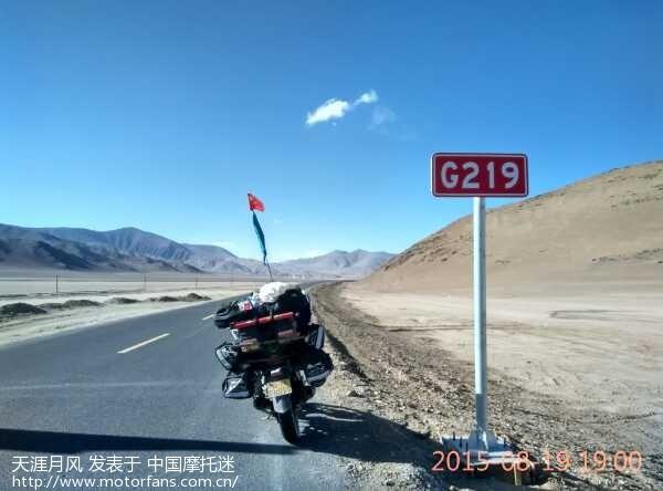 天涯,远方——广西,西藏,新疆,吉林故乡
