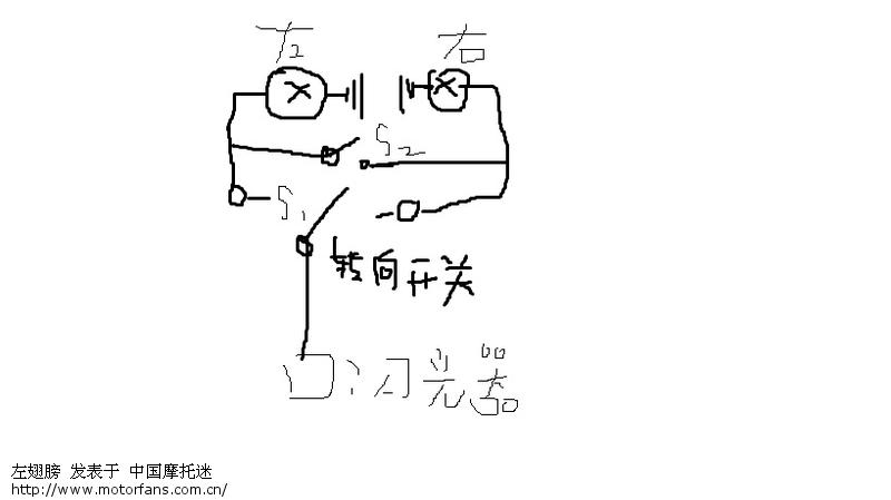改双闪后 频率变快 - 维修改装 - 摩托车论坛 - 中国