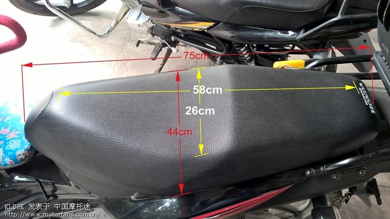 座垫尺寸.JPG