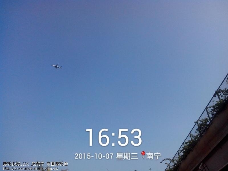 2015_10_07_16_53_37.jpg
