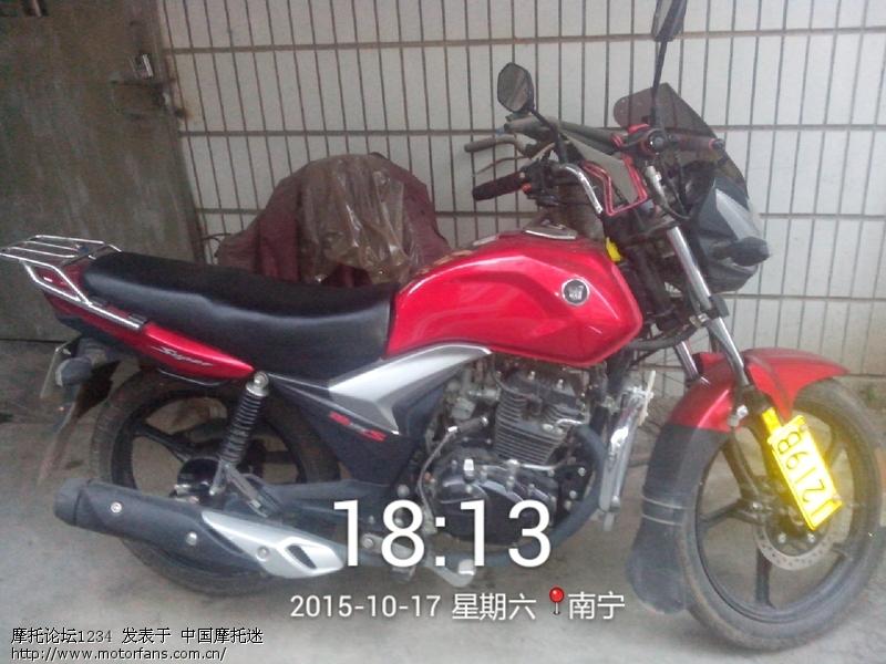 2015_10_17_18_14_02.jpg