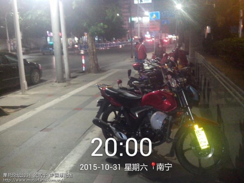 2015_10_31_20_00_47.jpg