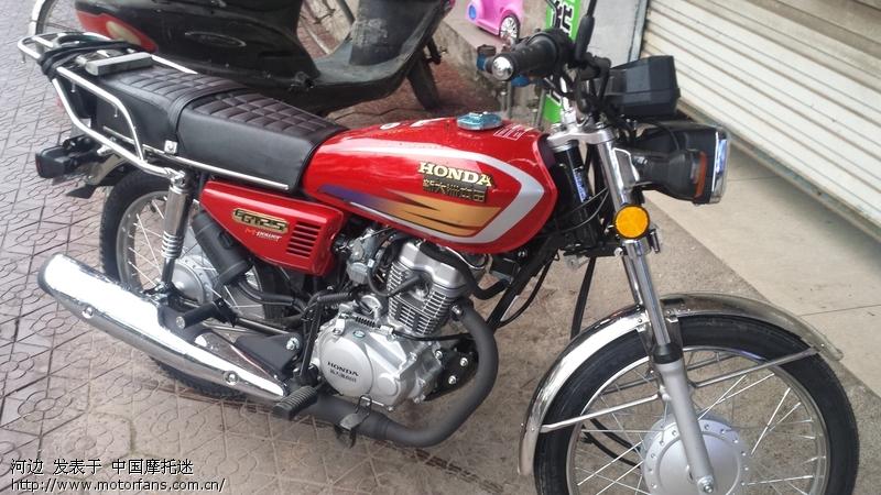 04年的时候我的第一辆跨骑男士车就是买的新大洲本田cg125,当时也不懂车虽然之前也骑了好几年的珠峰光阳踏板车。后来无意中看到了当时的摩托yes论坛《现在这个论坛衰败了》,从此就进入了一个全新的世界爱上了摩托旅行这项运动。 买了第一台cg125后不久,就又迷上了当时的神车gn250,cg125当时是顶杆发动机速度上了60以上就像是坐上了按摩椅舒适性太差了。06年买了gn250后短暂的还买了部库存的铃木两冲程的ax100,没玩多久就送人了现在想起来还很留恋两冲程车的暴力提速那真是刚刚的啊!是摩友都少不了免俗