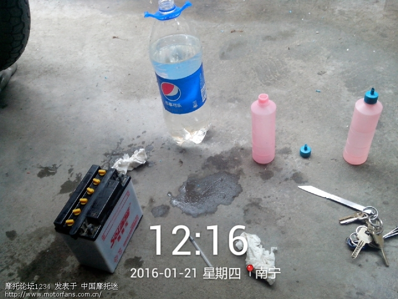2016_01_21_12_16_05.jpg