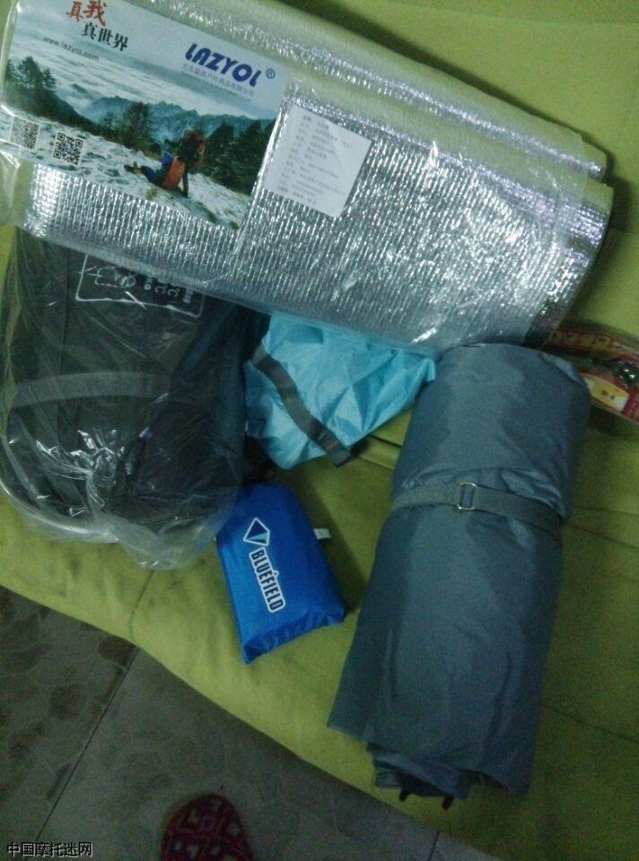 今天刚到的帐篷