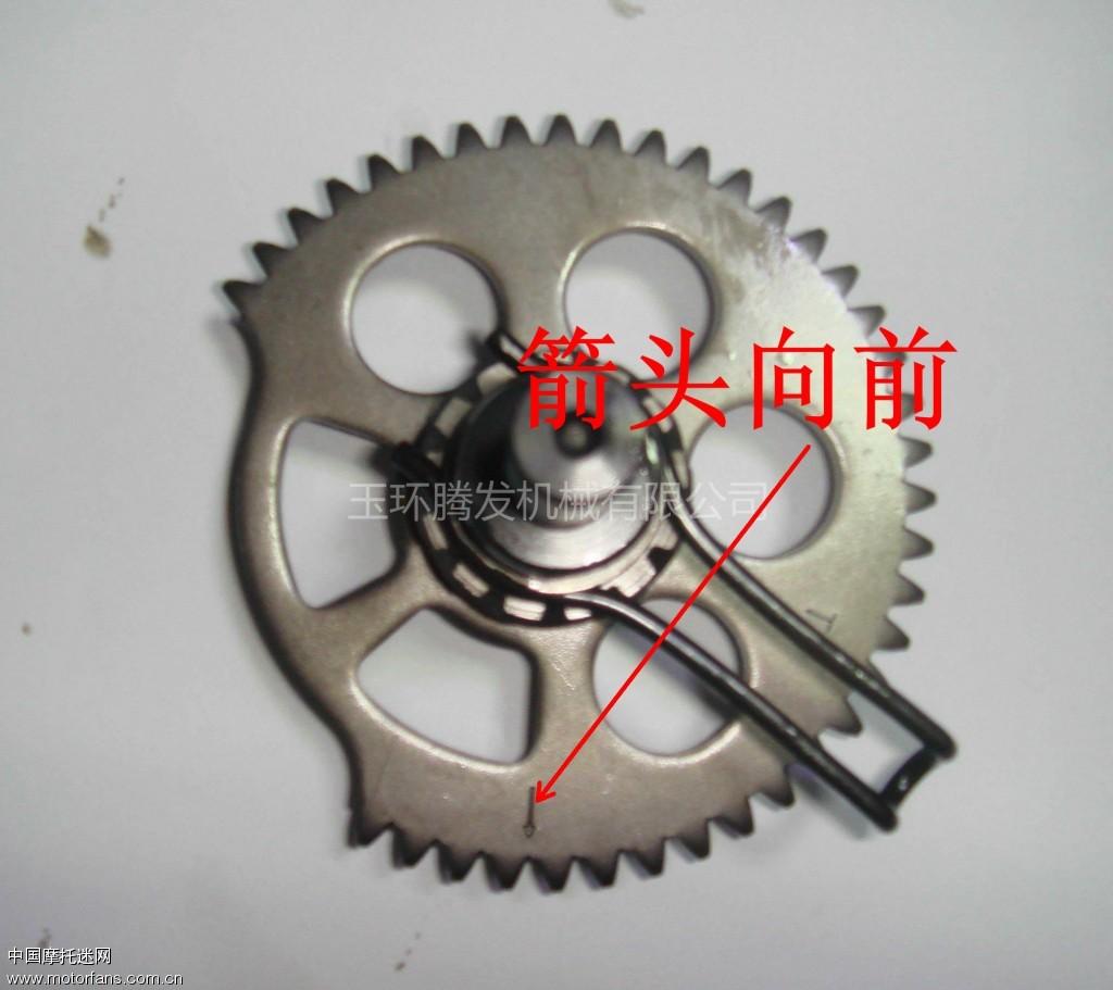 中国摩托迷网-如何安装启动杆 - 维修改装 - 摩托