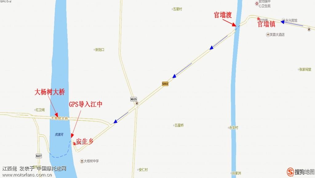 5官-安图.jpg