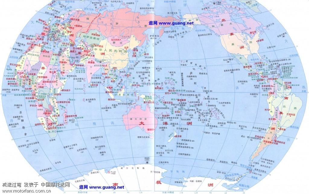 世界地图.jpg
