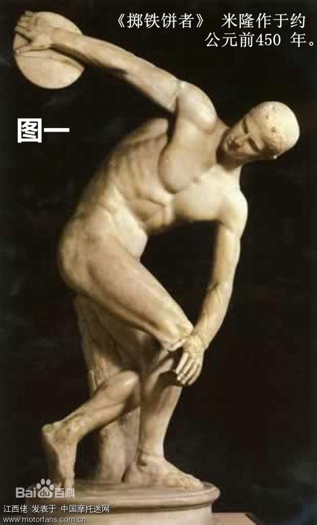9古西腊雕塑_副本.jpg