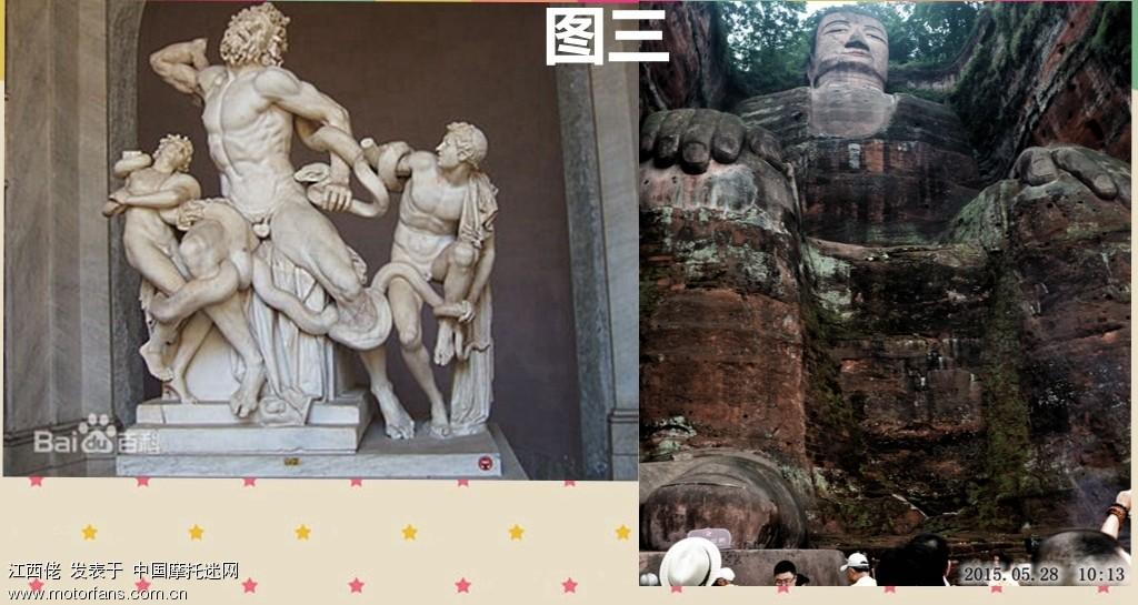 10古西腊雕塑_.jpg