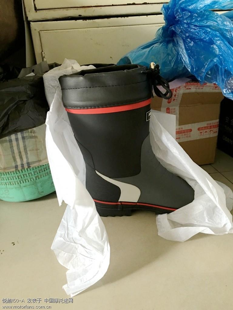 准备的雨鞋