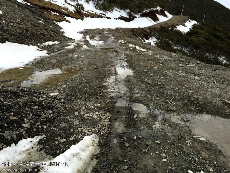 冰雪烂路。