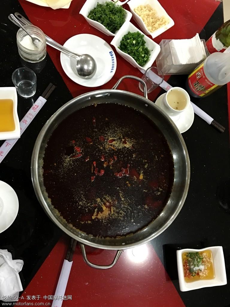 丹巴的火锅,味道巴适。