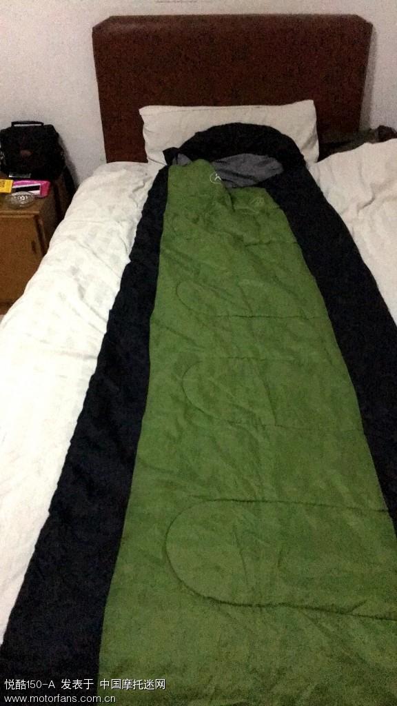 出门, 特别是进藏,睡袋很重要。