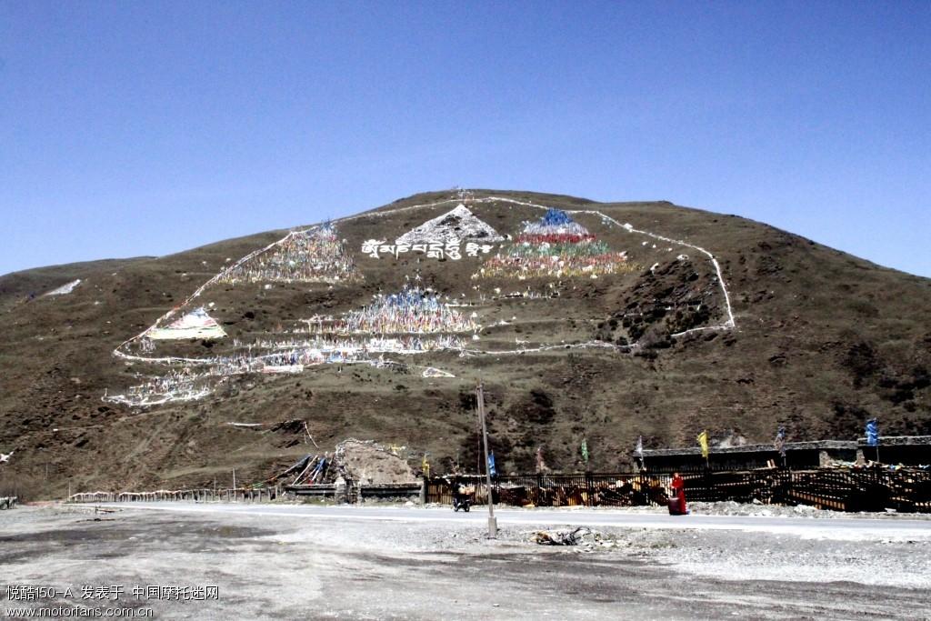 塔公寺对面