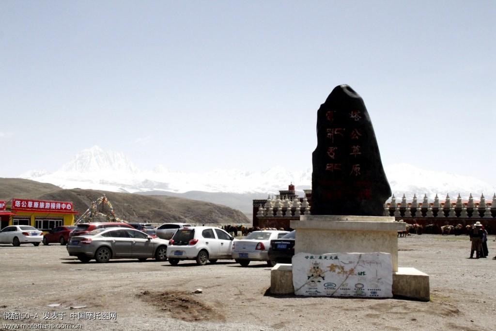 塔公寺前看亚拉雪山。
