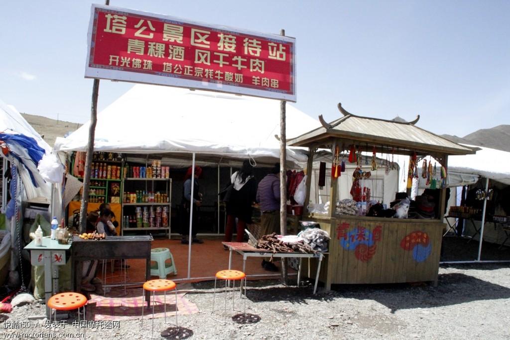 塔公寺前商铺。