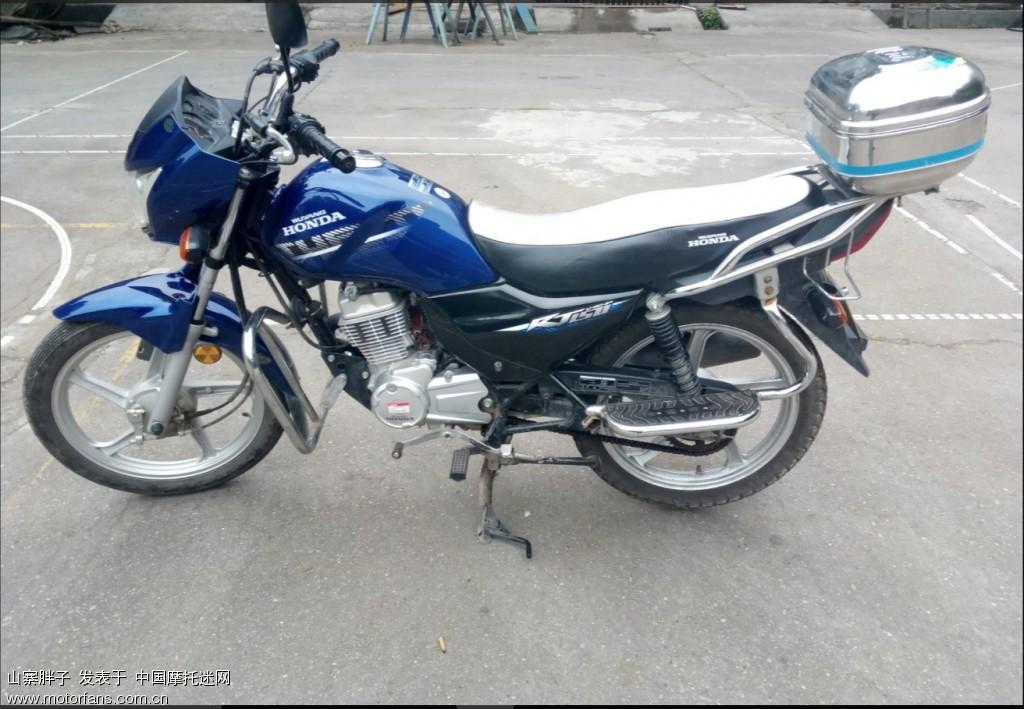 湖南沅陵县转让五羊本田悍影150摩托车,4000元