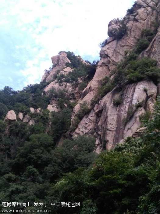 摩旅鲁山六羊山景区
