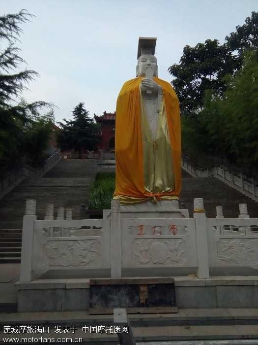摩旅禹州大禹山风景区