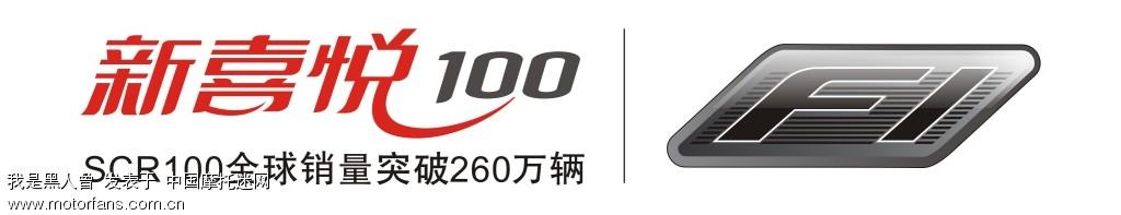 2016喜悦100小公主LOGO标准版.jpg