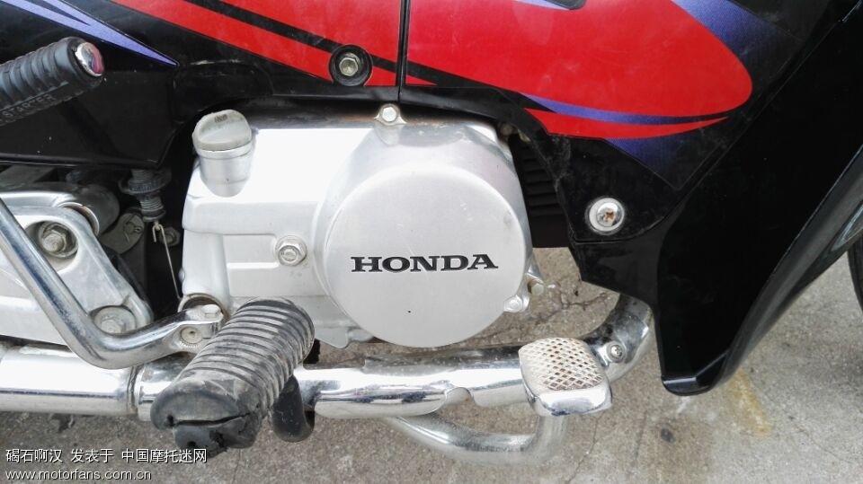 发动机超好.价格:1400元.运费自理.