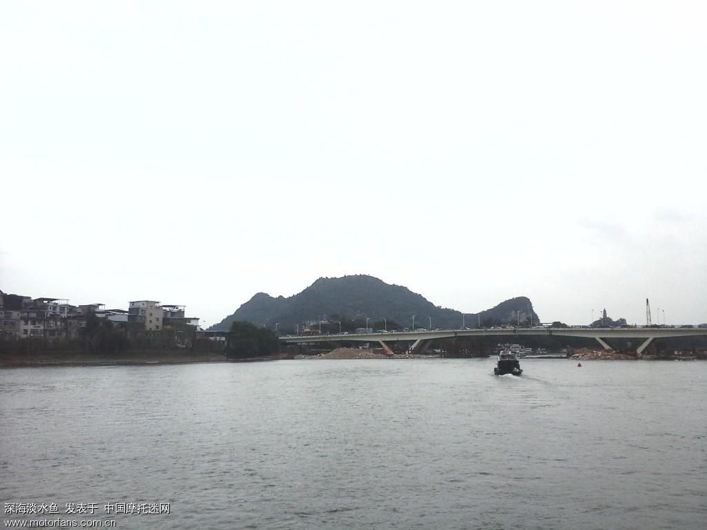 乌龟山远景