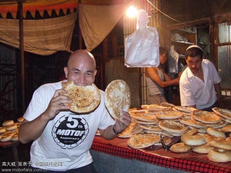长篇机车旅行图文日记——广东阿凡提在新疆