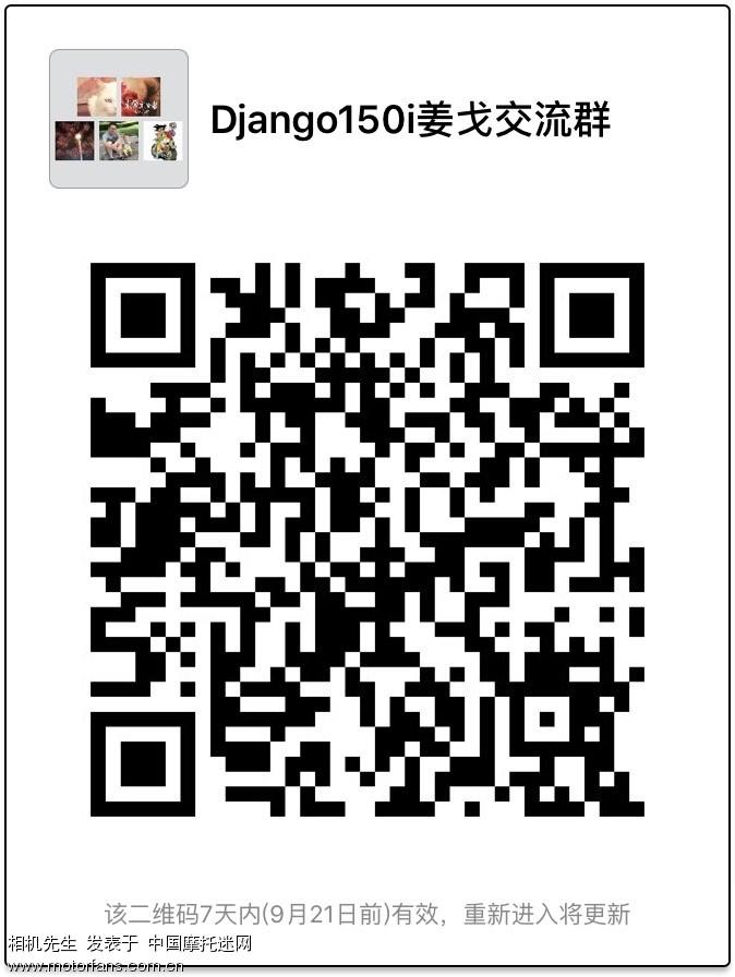 856576271091321085.jpg