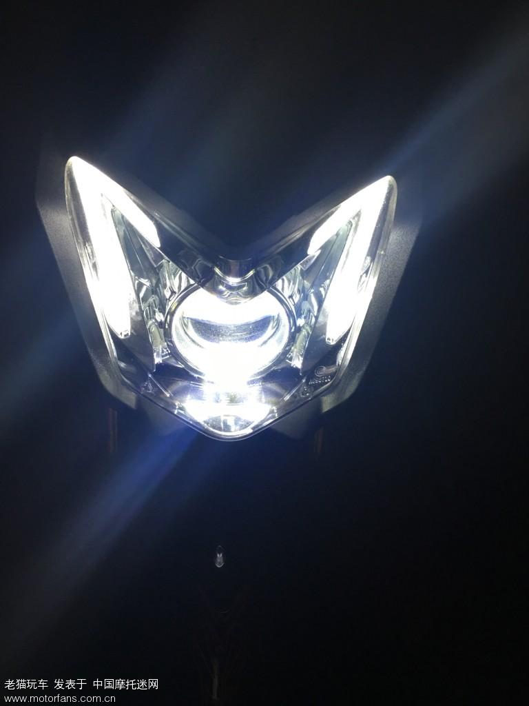 大灯里面像什么?