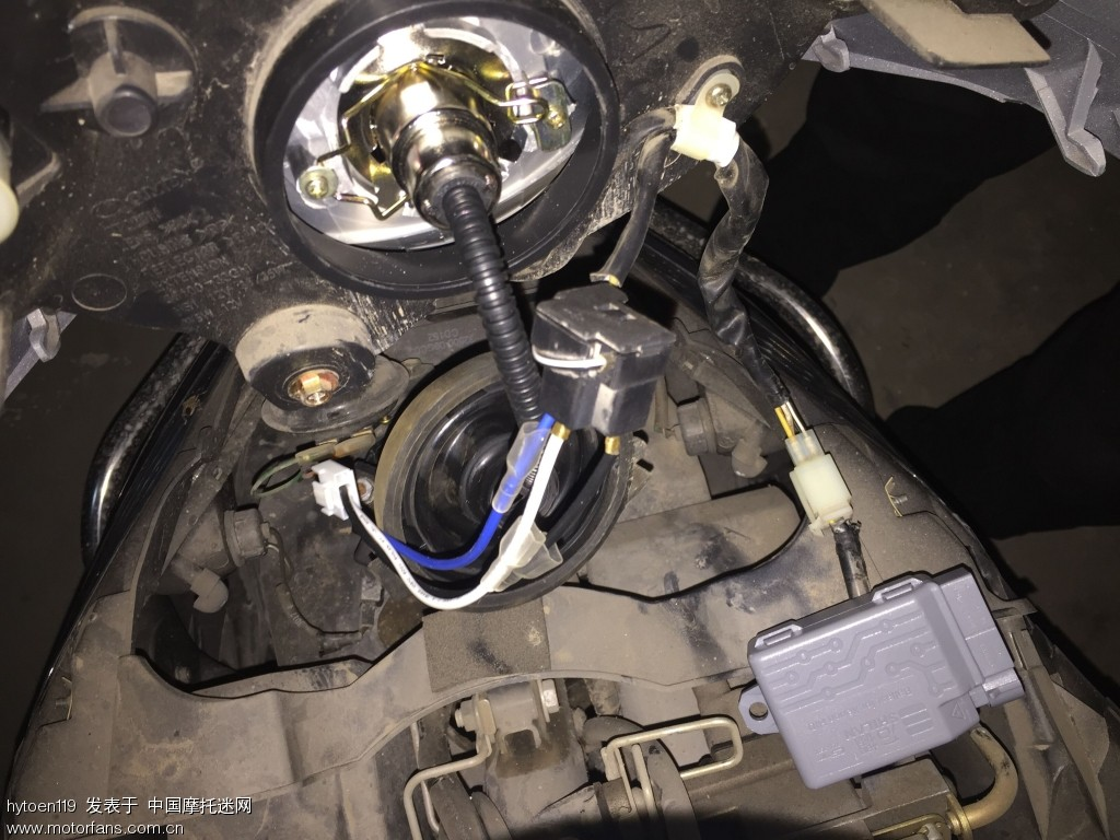 远近光线 用喇叭插头做的接线,无损安装
