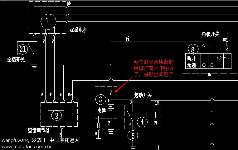 gs4电路保险