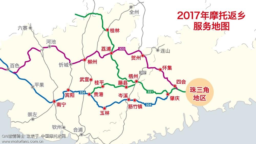 2017年摩托返乡服务地图.jpg