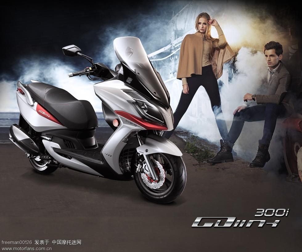 媒体试驾光阳G DINK 300I 光阳摩托kymco 将摩旅进行到底