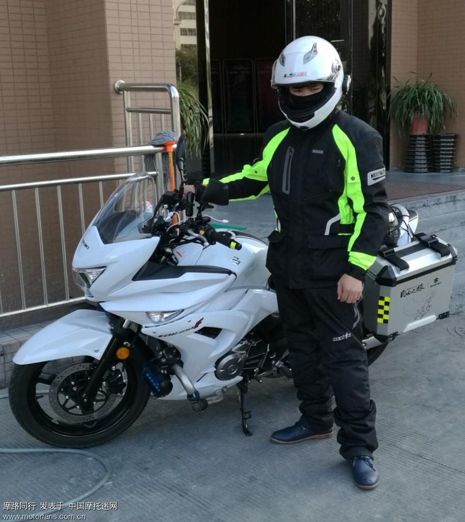 豪爵铃木GW250摩托车加装边箱! - AcFun弹幕视频网 ... - ゜)つロ